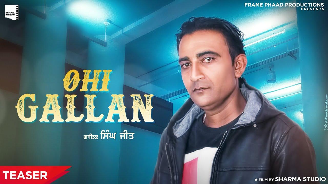 Ohi Gallan | Official Teaser | Singh Jeet | Lal Atholi Wala | Latest Punjabi Song 2021 |