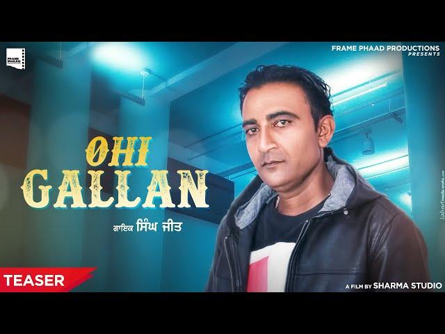 Ohi Gallan   Official Teaser   Singh Jeet   Lal Atholi Wala   Latest Punjabi Song 2021  