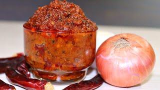 पयज स इस तरह चटन बनयग त सब अगलय चटत रह जयग  Onion Chutney  Easy Chutney Recipe