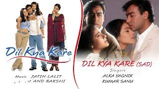 Song name - dil kya kare sad album singer alka yagnik, kumar sanu lyrics anand bakshi music composer jatin pandit, lalit pandit direct...