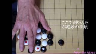 『囲碁』S43年6月号 高級詰碁① MR囲碁2719