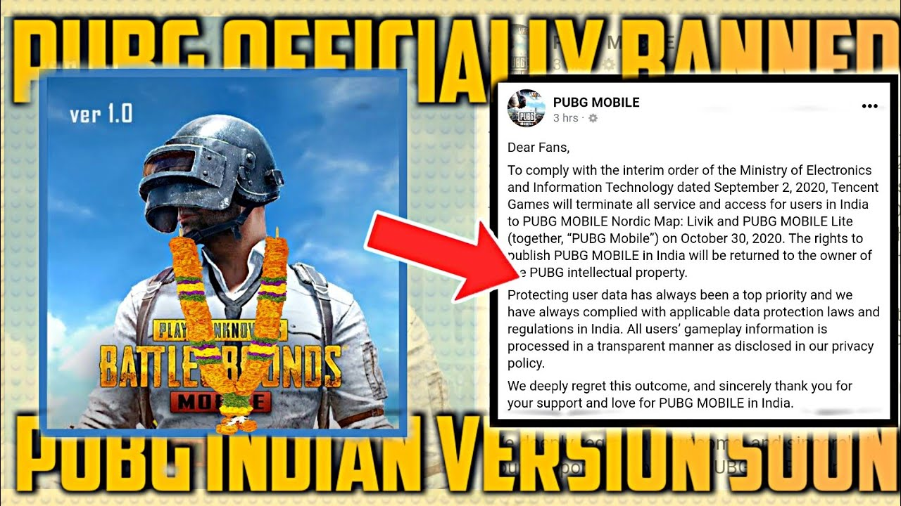 ?PUBG MOBILE BAN ON 30 OCT. OFFICIAL INFORMATION| TENCENT LAST REPLY| PUBG INDIAN VERSION SOON|