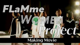 FLaMme Women Project 時代のムードをつくるフラームの女優たち。 時代...
