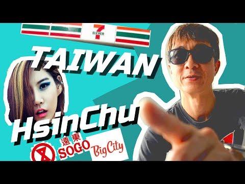 HsinChu Taiwan ( City Walkabout )