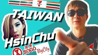 HsinChu Taiwan ( City Travel Walkabout )