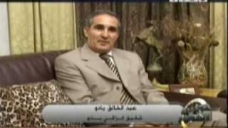 Badou Zaki : Star sur aljazeera sport -Part14-