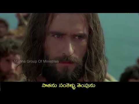 2 Nee Ratha dharale  || siluva Sravanthulu||Telugu Christian Songs || Rev Rachel Jyothi komanapalli