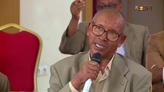 Ethiopia - ሁሉንም ኢትዮጵያዊ ሊያሳስብ የሚገባ ቅርብና ድርስ አደጋ