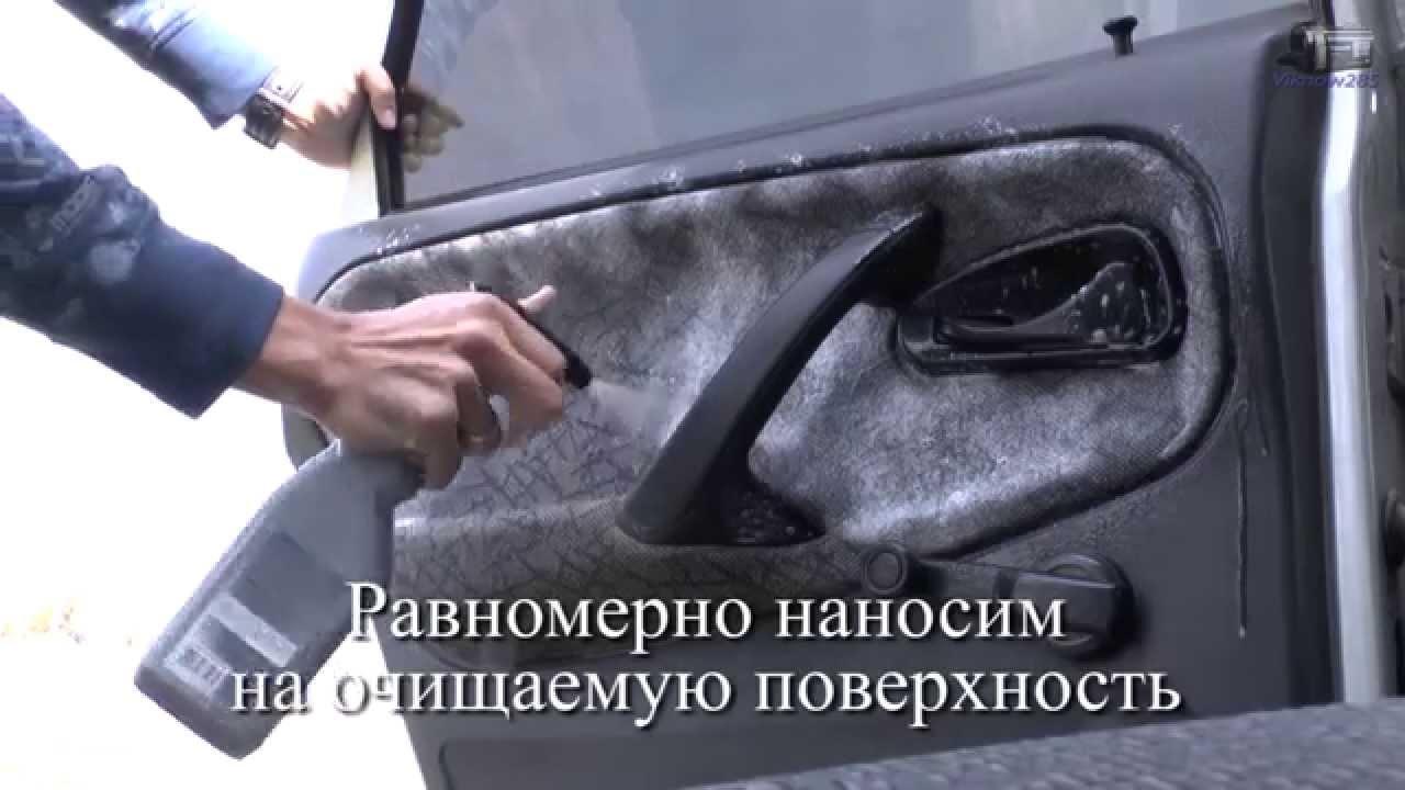 Чем эффективно почистить сиденья автомобиля своими руками фото 344