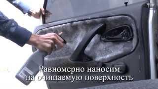 Как сделать химчистку салона автомобиля своими руками(Химчистка салона автомобиля своими руками сэкономит вам деньги, затратив всего 100 рублей, мне удалось почис..., 2014-09-28T18:50:28.000Z)