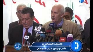 مصر فى يوم | عاطف المغاورى حزب التجمع مضطر للتحالف مع  أحزاب مختلفة فى الإيديولوجية