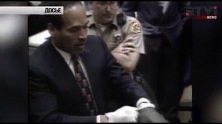 Дело Симпсона: обнаружен нож, которым могла быть убита его жена