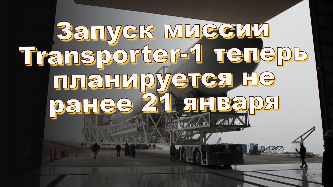 Запуск транспортера автосервис для транспортер