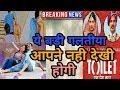 [MWW] Much Wrong With toilet ek prem katha biggest mistake - Akshay Kumar - bhumi pednekar