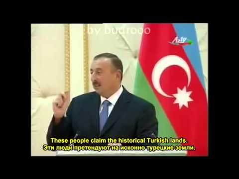 Армяне Смотрите! Алиев публично ОПУСТИЛ АРМЯН и армянского президента.