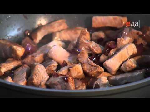 Свинина в винном соусе с 1000menu