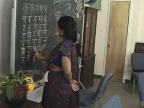 K Bata Kachhuwa Nepali lesson p...