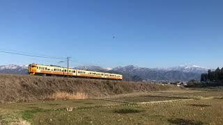 しなの鉄道 台鉄塗装