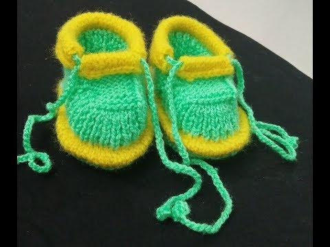 Boots for Boys 6 Months (जूते कैसे बनाये लड़को के लिए )