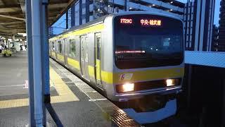 E231系0番代 八ミツB57編成 稲毛発車