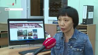 Оцифрованную версию Большого толкового словаря якутского языка презентовали в Якутии
