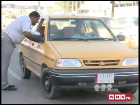سيارات سايبا في العراق Youtube