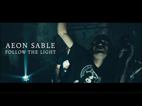 Aeon Sable - Aether - 2018 - Follow the Light - OFFICIAL VIDEO - deep dark gothic rock from Germany Mp3