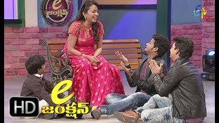 E Junction   Jabardsth Fame Avinash & Karthik Performance   10th July 2017   ETV Plus