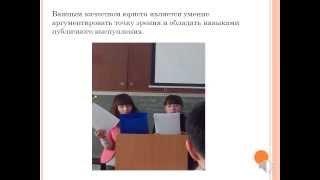 видео Иркутский колледж экономики и туризма