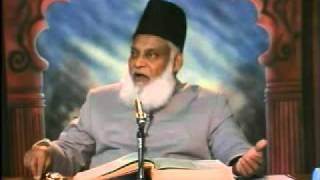 1/26- Tafseer Surah An-Nisa (Ayat 01) By Dr. Israr Ahmed