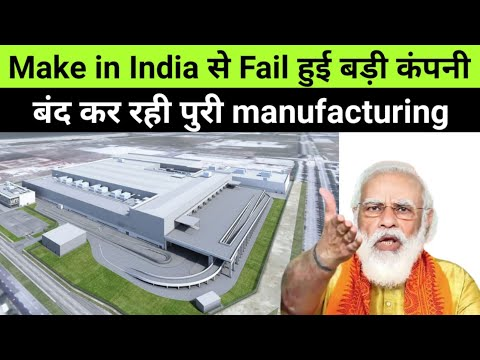 """Shocking !! American Giant """"Ford Motors"""" To Shut Manufacturing in INDIA 🔥 BIG FAIL."""