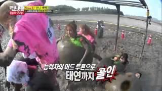 Video [HD] TaeYeon Running man cut (A4 Taeyeon) download MP3, 3GP, MP4, WEBM, AVI, FLV Oktober 2017