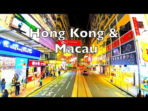 Hong Kong & Macau Vacation 2017 香港/澳門新年旅程 4K