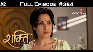 Shakti - 16th October 2017 - शक्ति - Full Episode