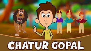 Chatur Gopal - Marathi Goshti - चतुर गोपाळ | Marathi Children Stories | Moral Stories in Marathi
