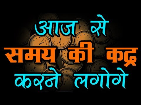 Best Motivational Video in Hindi