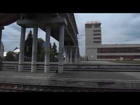 Поезд прибыл на станцию Челябинск