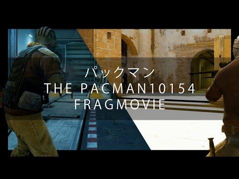 パックマン (Pakkuman) -- The PaCmAn10154 Fragmovie