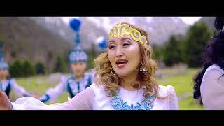 Толкун Орозобаева & ELIZA  Кыргыз элим