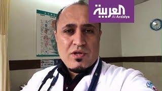 طبيب يمني في الصين يشرح كيف تغلبت بكين على فيروس كورونا