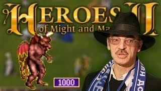 Иконостас [Heroes 2]