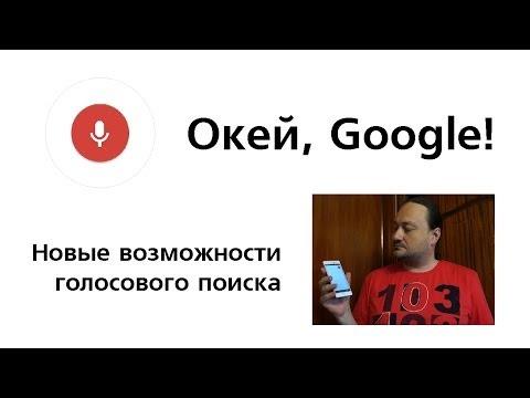 Вконтакте Музыка и Видео  для Android - Софт для