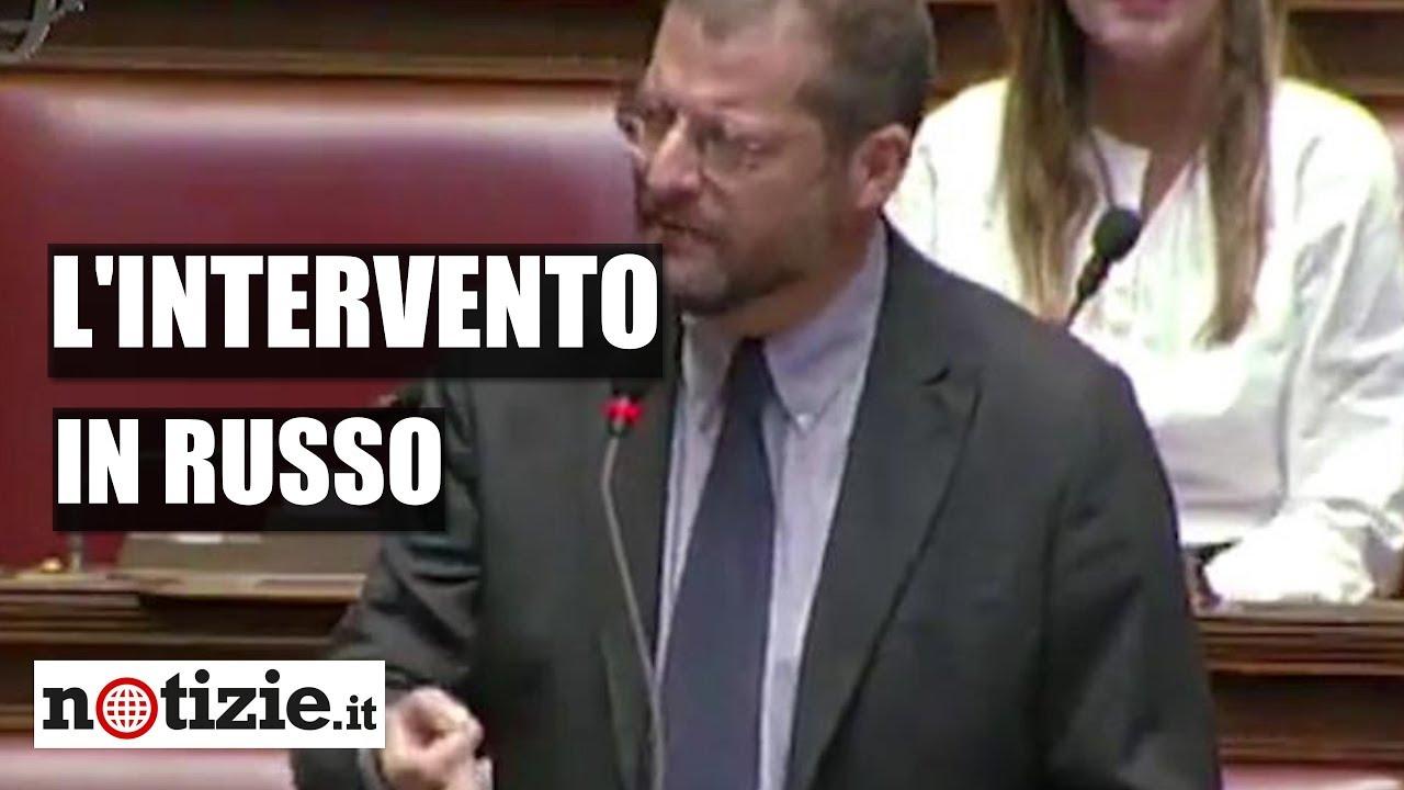Download Andrea Romano (Pd): l'intervento in russo alla Camera per sbeffeggiare Salvini | Notizie.it