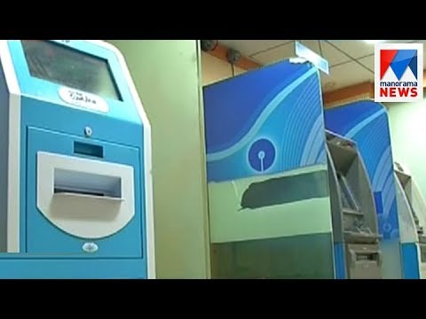Online Fraud: People loses money at ATM's without withdrawing it - discussion | Manorama News