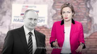 Как россиян агитируют идти на выборы? thumbnail