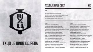 THC La Familija (ТХЦФ) - JE VISE OD REPA (Full Album 2014)