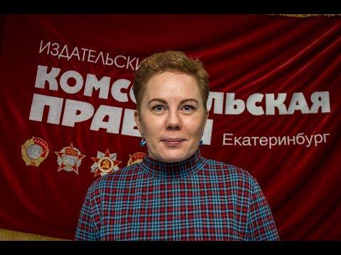 Олеся Журкевич, директор алтайского центра лечебного голодания Улутай