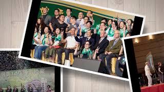 Publication Date: 2019-10-23 | Video Title: 140周年晚宴盛況回顧二