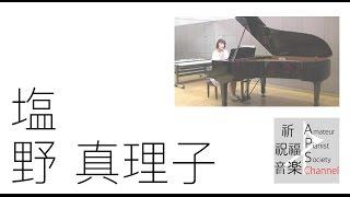 2014/9/4 Free piano live@栗橋文化会館 APSのホームページはこちらか...