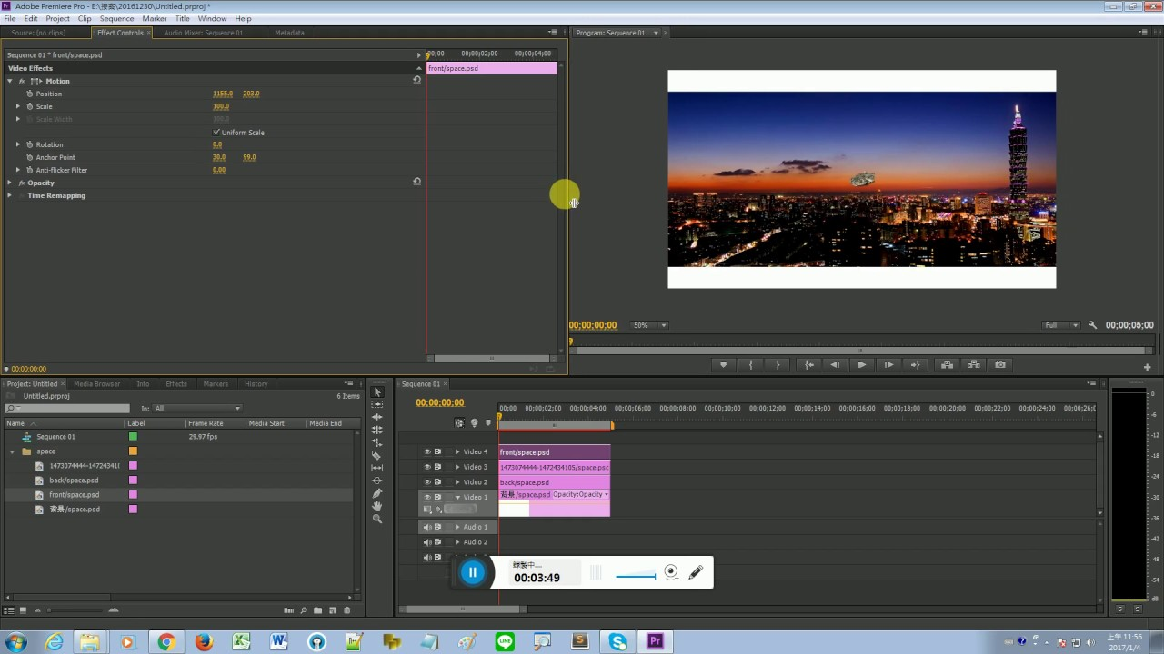 premiere 使用 photoshop 建立圖層 後製動畫 - YouTube
